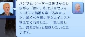 2013_0414_11.jpg