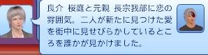 2013_0414_13.jpg