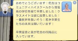 ps_06.jpg