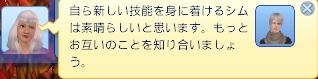 ss_20130212b.jpg