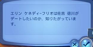 ss_20130213c.jpg