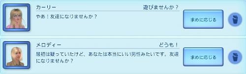 yuki_02.jpg