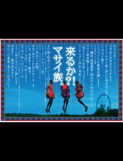 fc2blog_20130507220143178.jpg