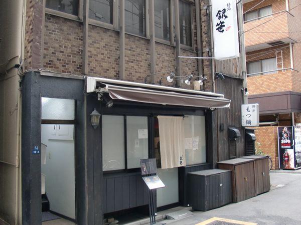 銀笹@東銀座・20130316・店舗
