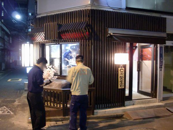 そめいよしの@神田・20130320・店舗