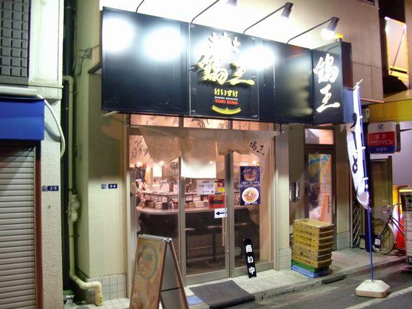 けいすけ@秋葉原・20130327・店舗