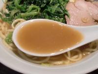 八七三家@新橋・20130407・スープ