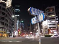 井関屋@小川町・20130418・交差点