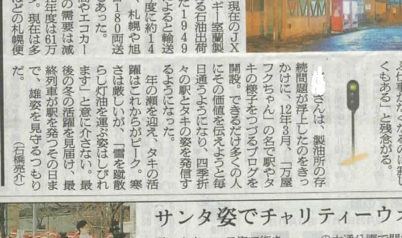 fuku13122204-2.jpg