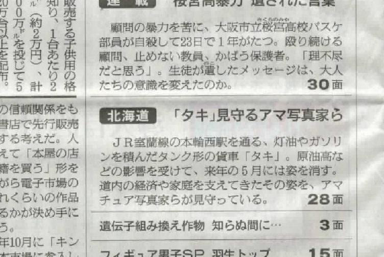 fuku13122206-2.jpg