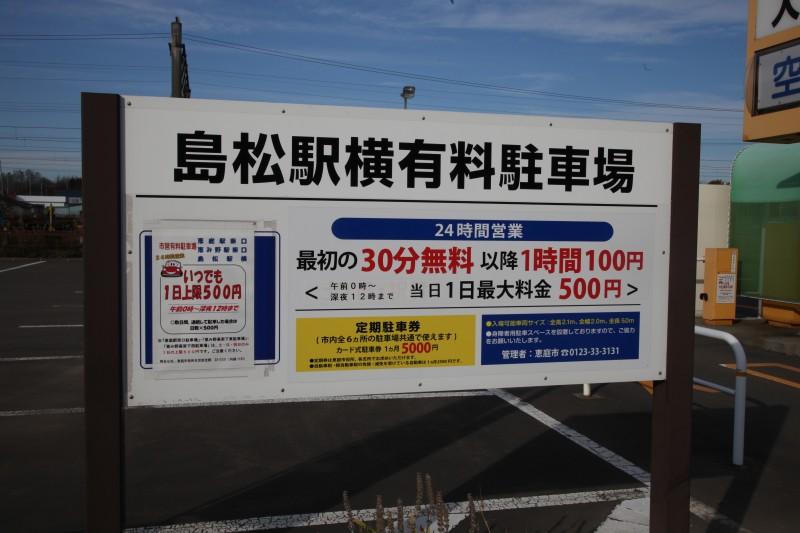 shimamatsuIMG_0193-1.jpg