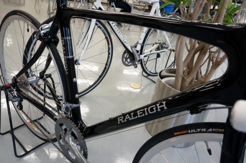 2013-RALEIGH-CRE-2.jpg
