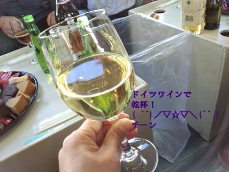 1月ワイン列車