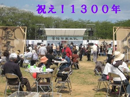 IMG_0417_20131218230523758.jpg