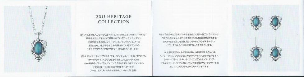 booklet250.jpg