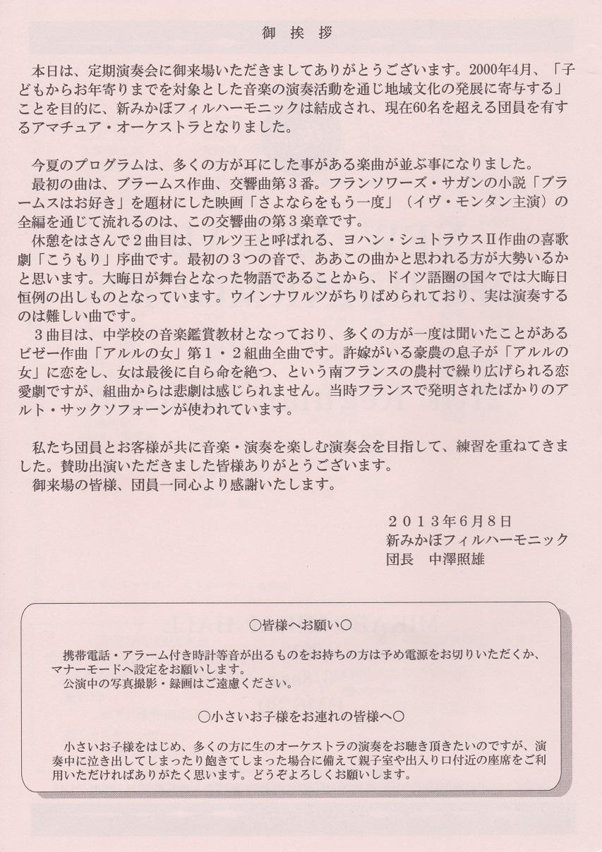 20130610193225cab.jpg
