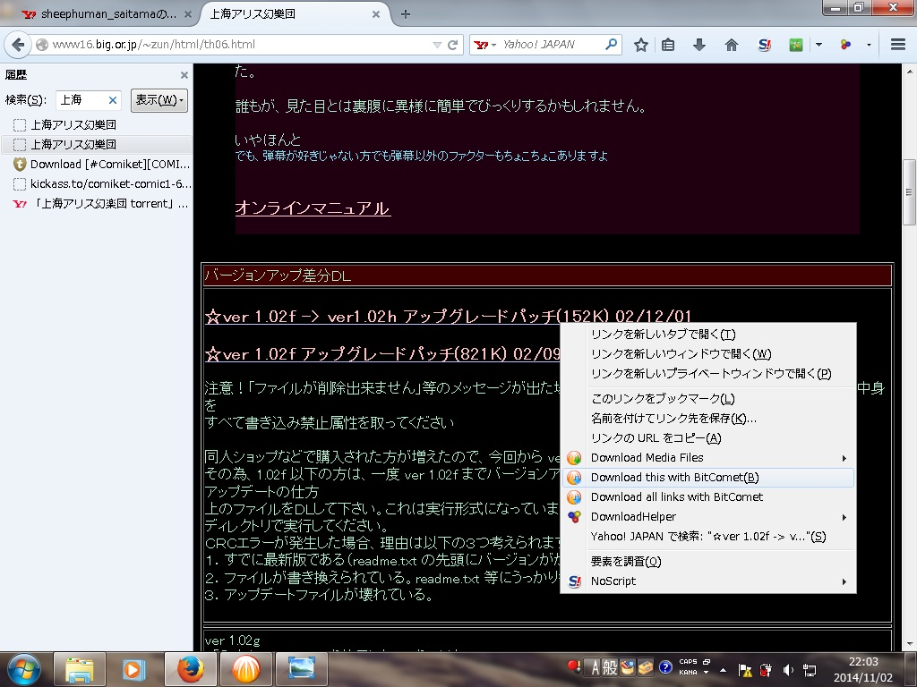 bitcometdown.jpg