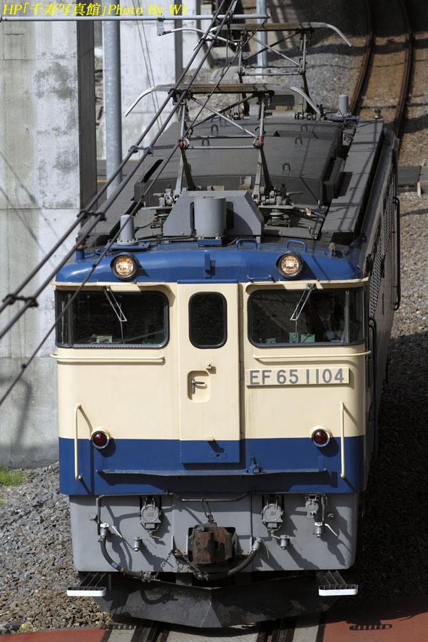 EEF65PF1