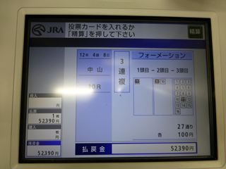 R-9200929 313
