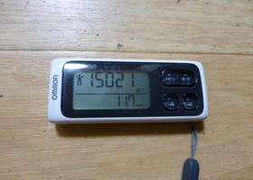1106ao 1742-nu
