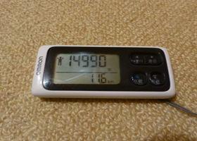 hc122 1024-122
