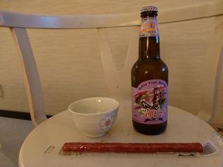 六甲ビールとロングカルパス
