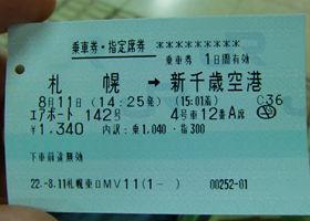 714_R.jpg