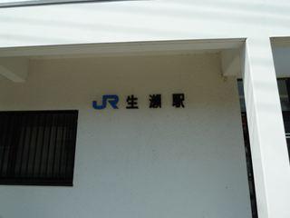 R-061.jpg