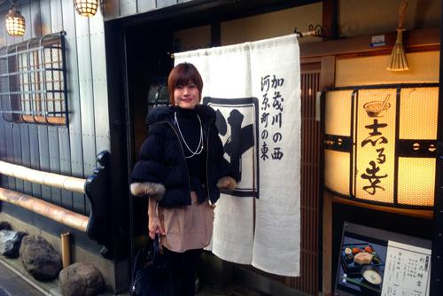 仕事で京都へ?02