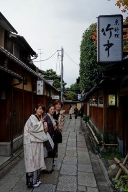 KYOTO08-2.jpg
