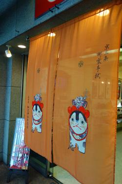 KYOTO12-1.jpg