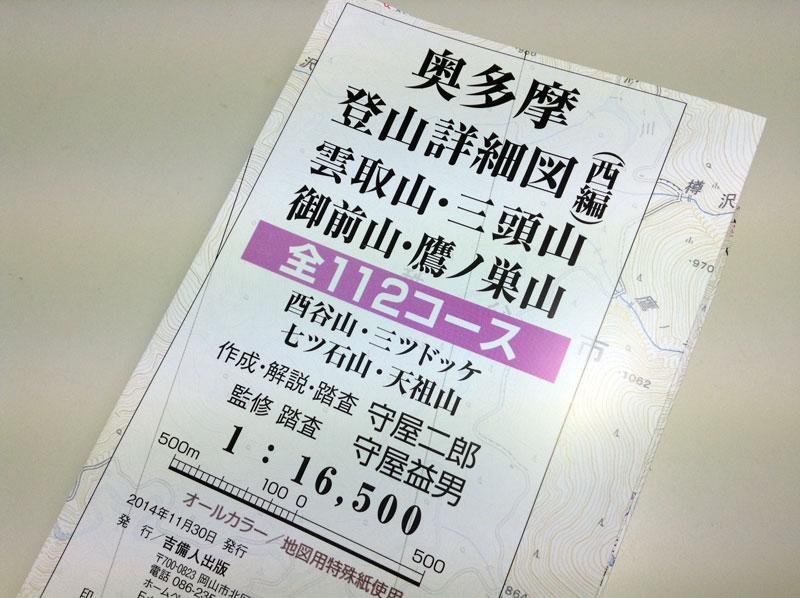 20141121_0002_11.jpg