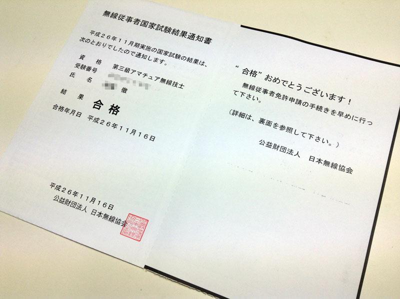 20141121_0004_12.jpg