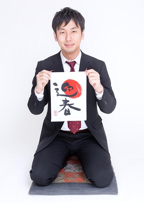 OOK85_zabutonookawa20131223500.jpg