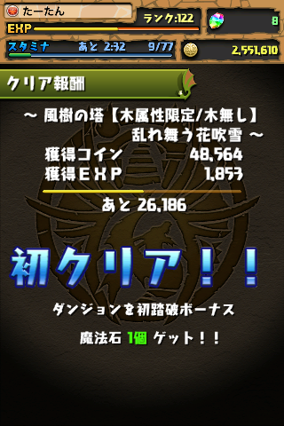 20130325094059185.png