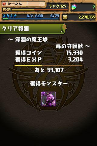 20130329154819982.jpg