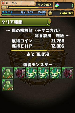 20130401113707d30.jpg