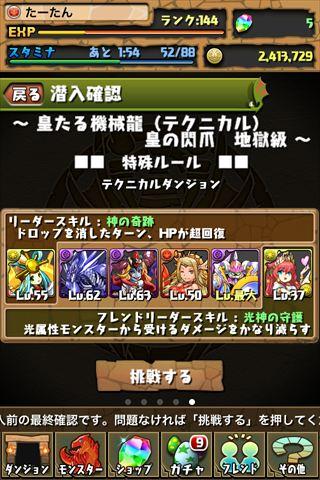 20130422173247c84.jpg