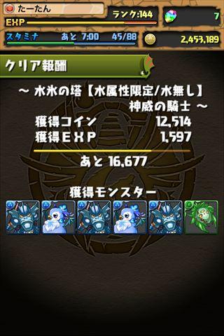 201304241000532eb.jpg