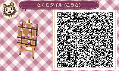 HNI_0028_JPG_20130401112850.jpg