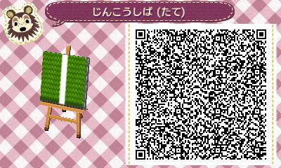 HNI_0039_JPG.jpg