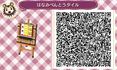 HNI_0062_JPG.jpg