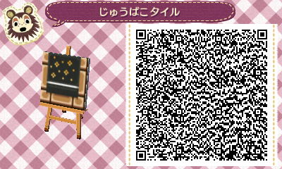 HNI_0063_JPG_20130405150304.jpg