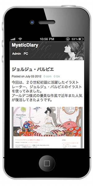 iphonemystic.jpg