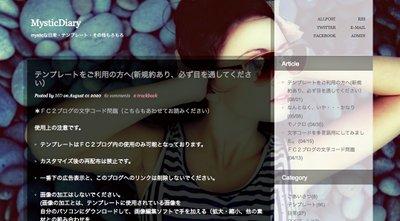 wandbsample.jpg