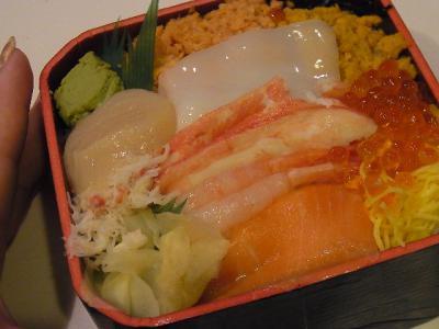 daimaru (3)