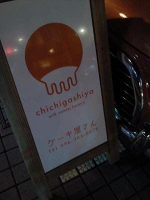 Photo4094_convert_20121209002522.jpg