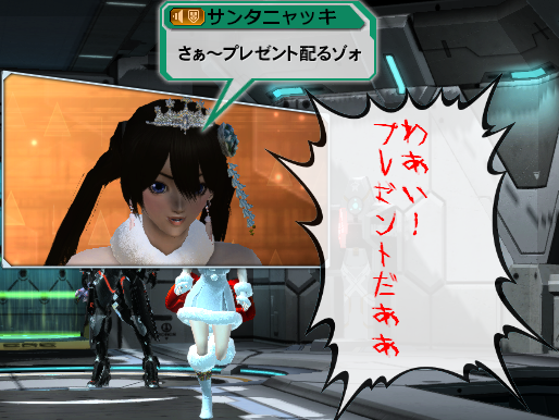 pso20130112_231440_035a.png