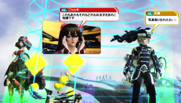 pso20130202_235355_002.png
