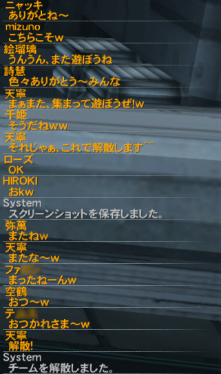 pso20130401_173349_001a.png